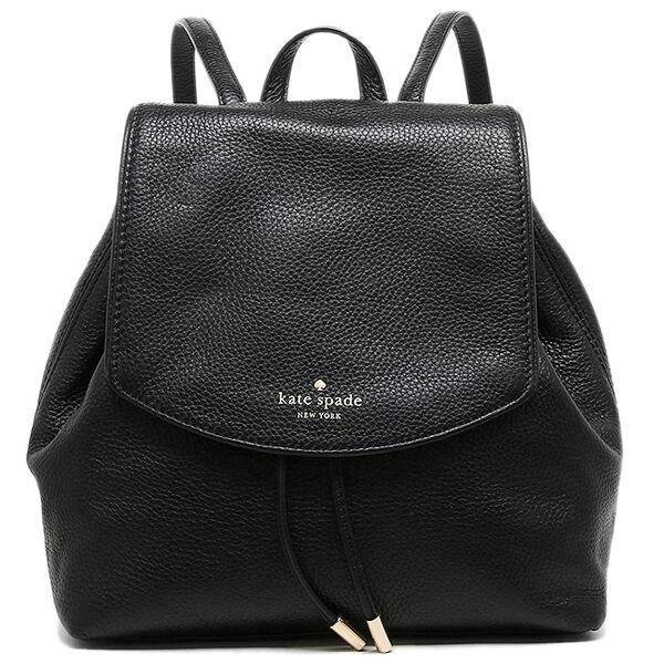 Nwt Kate Spade New York Mulberry Street Breezy Small Leather Backpack Wkru3939